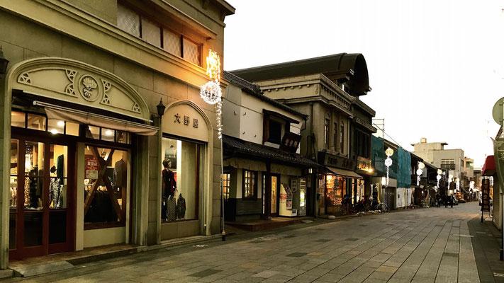 都市景観重要建築物 大野屋洋品店