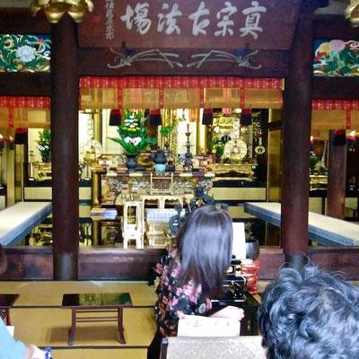 稲木山観専寺