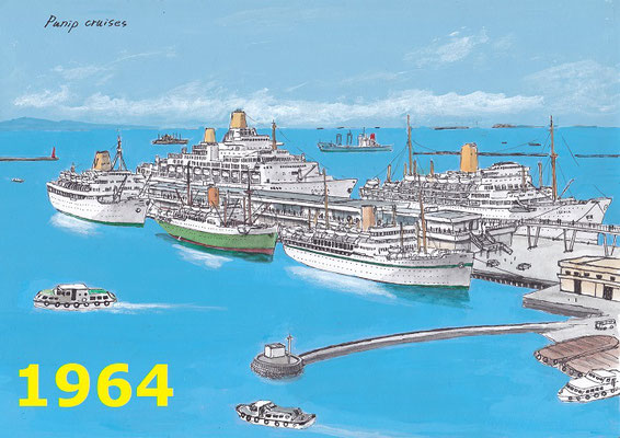 1964年 三代目船客ターミナルの頃 第一回東京五輪開催