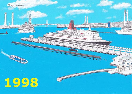 1998年 三代目ターミナル撤去 QE2 オリアナ 飛鳥の三隻同時入港