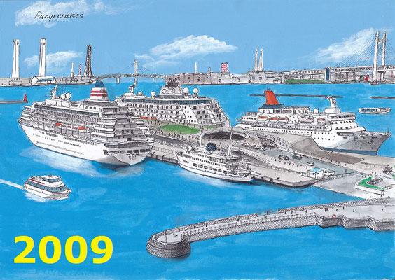 2009年 四代目船客ターミナル時代