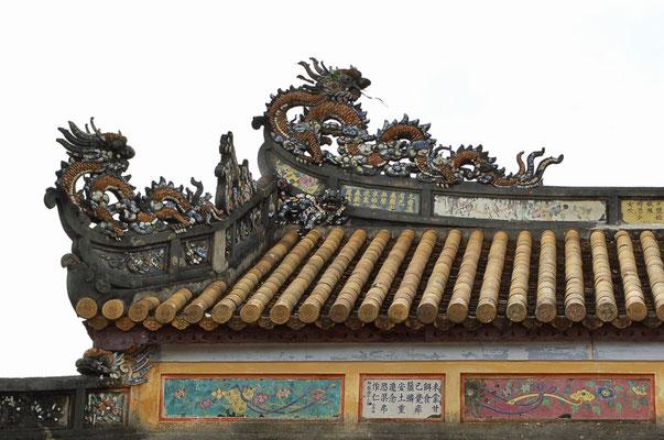 太和門の屋根