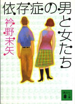 AD&Illustration Miya Nakajima