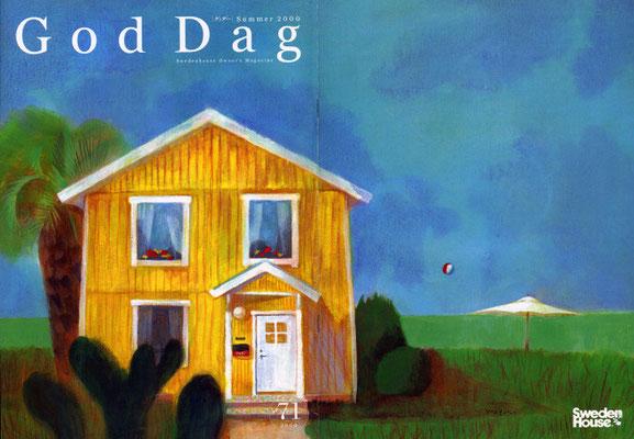 Sweden House 3