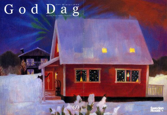 Sweden House 1