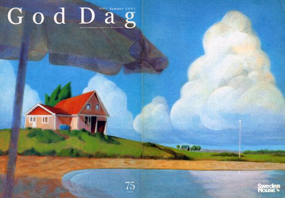 Sweden House 5