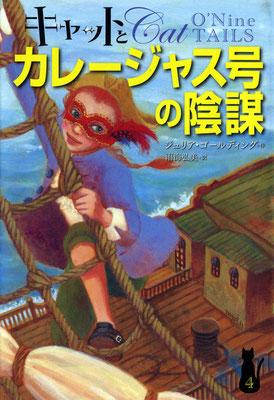 AD Sakagawa Design