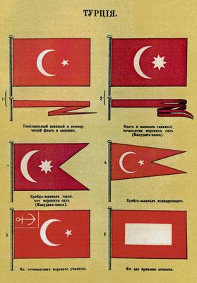 Flaggen des Osmanischen Reiches aus einem russischen Buch zur Flaggenkunde, Ende des 19. Jahrhunderts