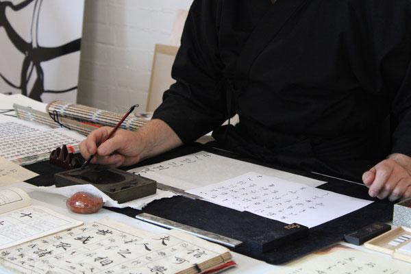 Shodo - der Weg der Kalligraphie