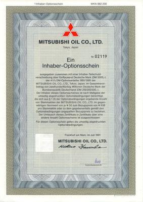 Een inhaber-optionsschein van Mitsubishi Oil Co., Ltd. uit 1991.