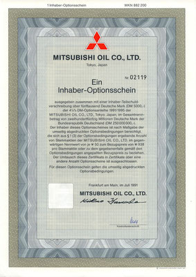 Inhaber-optionsschein van Mitsubishi Oil Co., Ltd. uit 1991.