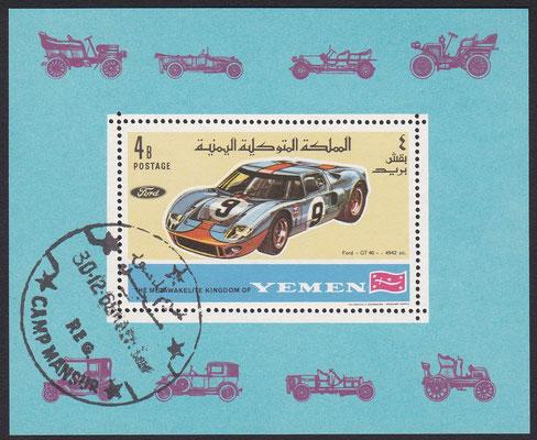 Postzegel Jemen uit 1969.