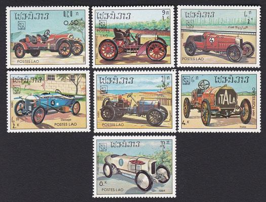 Postzegels Laos uit 1984.