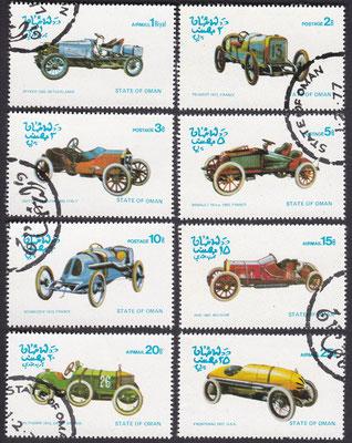 Postzegels Oman uit 1977.