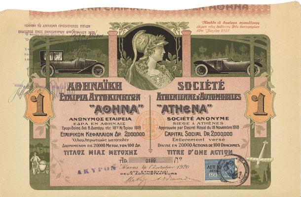 """1 Aandeel Société Athenienne d'Automobiles """"Athena"""" SA uit 1920."""