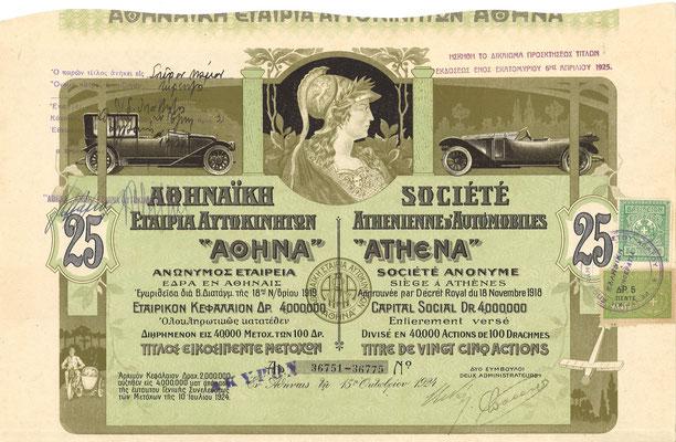 """25 Aandelen Société Athenienne d'Automobiles """"Athena"""" SA uit 1924."""