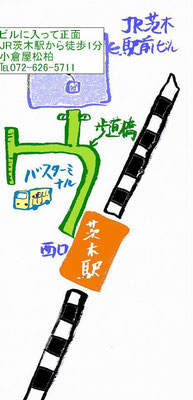 JR茨木駅から当店への経路