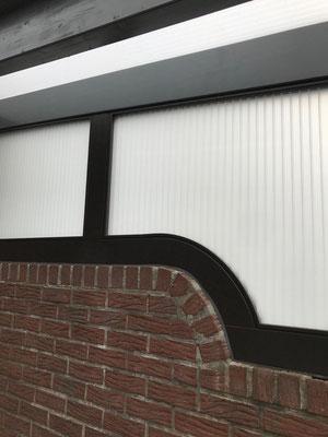 Sichtschutz aus eigener Fertigung - Detail