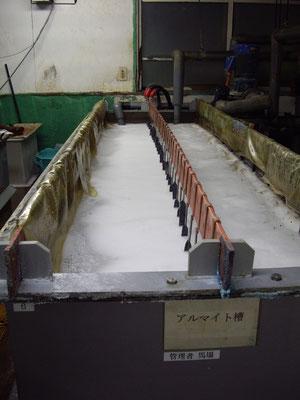 陽極酸化処理のためのアルマイト槽
