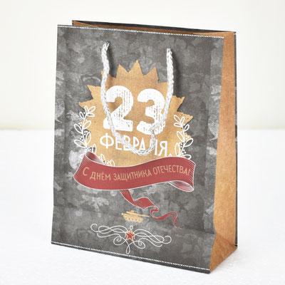 Пакет для подарка крафт С днем Защитника Отечества 18*23*8 см #2605086 - купить в Казани