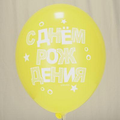"""Воздушные шары с рисунком """"С Днём Рождения Конфетти"""" купить в Казани"""