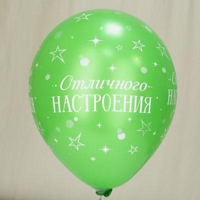 """Воздушные шары с рисунком """"Счастья, радости, удачи"""" купить в Казани"""