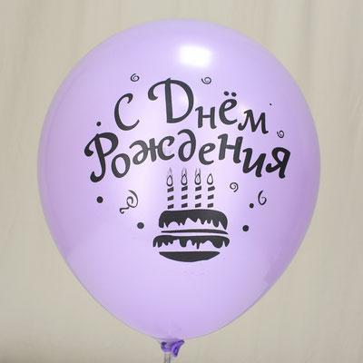 """Воздушные шары Веселуха с рисунком """"Именины"""" купить в Казани"""