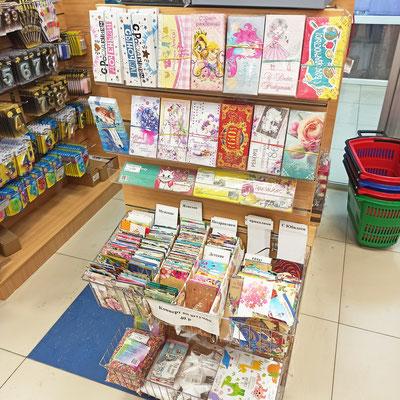 Подарочные конверты для денег, поздравительные открытки в магазине Волшебник на Ямашева