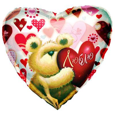 Воздушный шар на День всех влюблённых, размер 18 дюймов, с рисунком Любовь Медвежонок #70621 купить в Казани