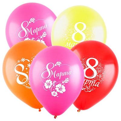 Воздушные шары на Женский день 8 марта с рисунком 8 марта, размер 12 дюймов #8122012 купить в Казани