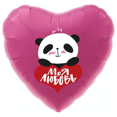 Воздушный шар на День Валентина, размер 18 дюймов, с рисунком Моя любовь Панда с сердцем #751541 купить в Казани