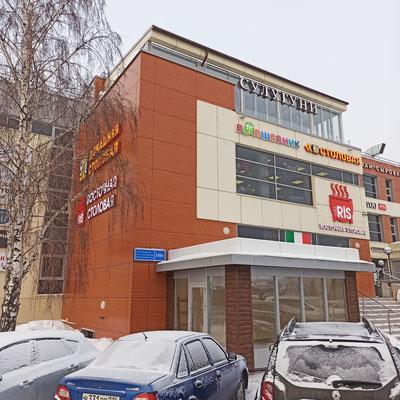пр. Ямашева, д 100Г - расположение магазина Волшебник
