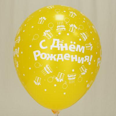 """Воздушные шары с рисунком """"С Днём Рождения Торты"""" купить в Казани"""