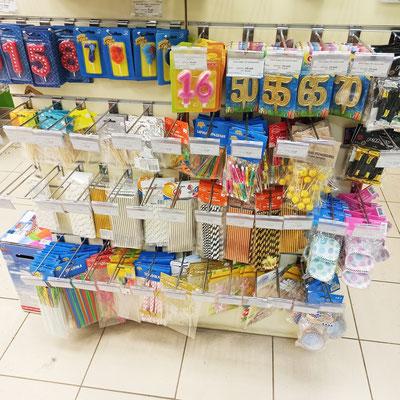 Тортовые свечи и барные аксессуары в магазине Волшебник на Сахарова