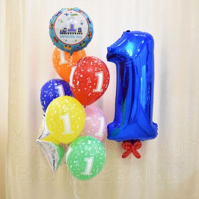 Букет шариков с гелием и цифры на первый день рождения для мальчика - купить в Казани
