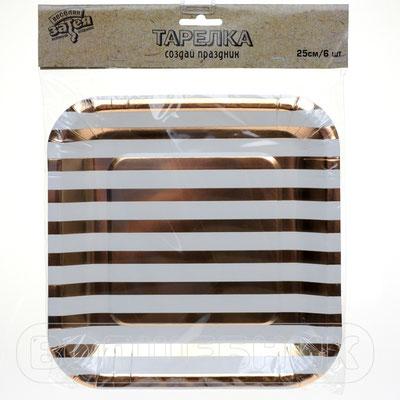 Тарелки праздничные Розовое золото 25 см, 6 шт. - купить в Казани