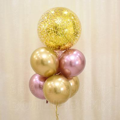 Букет золотых шаров с гелием - купить в Казани