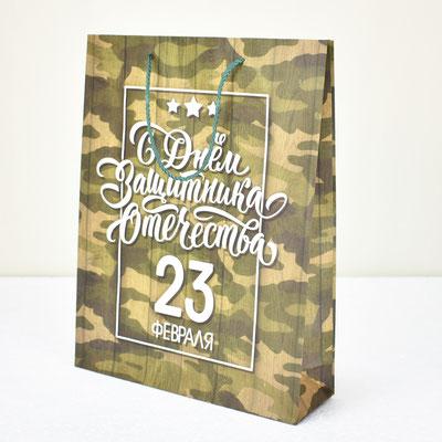 Пакет для подарка С Днем Защитника отечества 23 февраля 31*40*9 см #2557321 - купить в Казани