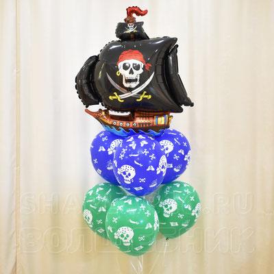 Воздушные шары с гелием - Пираты - купить в Казани