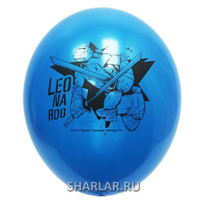 Воздушные шары с гелием, с рисунком Черепашки Ниндзя - купить в Казани