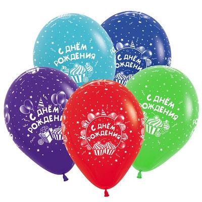 Воздушные шары Sempertex с рисунком С Днём Рождения Сладости - купить в Казани
