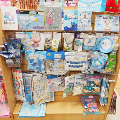Воздушные шары и украшения для оформления выписки из роддома  в магазине Волшебник на Ямашева