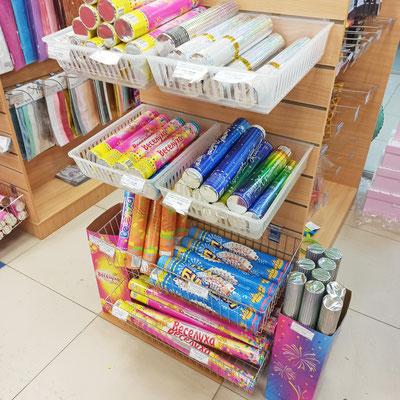 Пневматические хлопушки с конфетти в магазине Волшебник на Ямашева