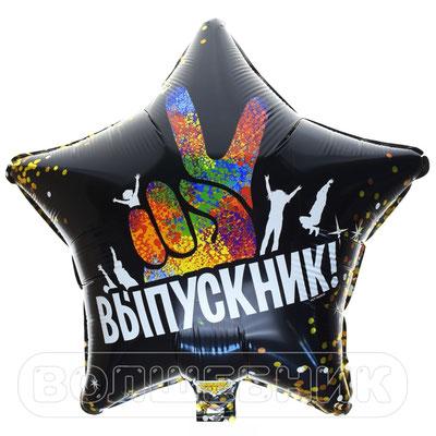 Воздушный шар на выпускной, размер 18 дюймов, Выпускник #1202-2810 купить в Казани