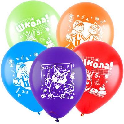 Гелиевые шарики на День знаний 1 сентября  - купить в Казани в магазинах Волшебник