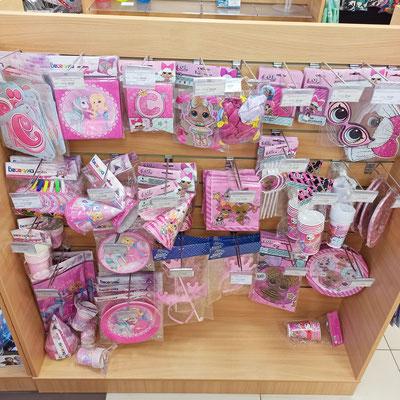 Товары для праздника в магазине Волшебник на Ямашева - коллекции Куклы ЛОЛ и Принцесса Мия и Единорог