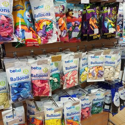 Воздушные шары Belbal с рисунком в пачках в магазине Волшебник на Восстания