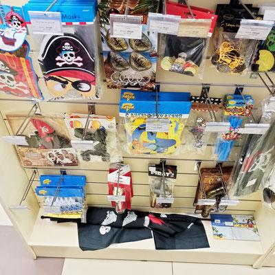 Товары для праздника на тему Пираты в магазине Волшебник на Восстания