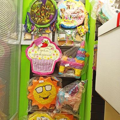 Пеньяты для конфет и сладостей в магазине Волшебник на Восстания
