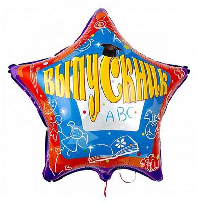 Воздушный шар на выпускной, размер 18 дюймов, Выпускник рисунки Рус. #311501 купить в Казани